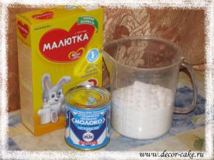 Молочная мастика