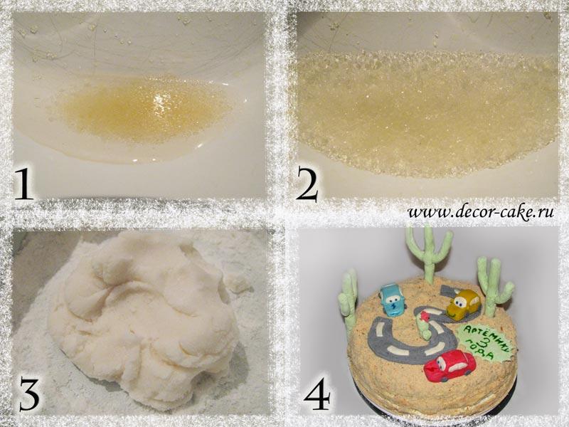 Рецепт мастики в домашних условиях желатин
