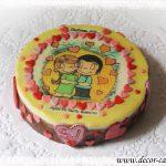 Торт с лав из love is
