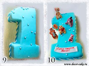 Торт-единичка