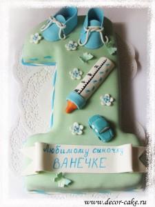 Торт в виде цифры один для мальчика