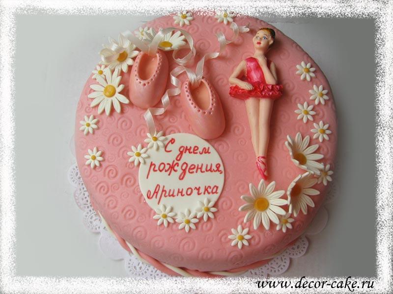 Торт с балериной и пуантами-балетками